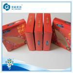 Buy cheap Gift Flexible Anti Counterfeiting Packaging , Anti-Fake Matte Lamination Coating Paper Packing Box product