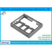 Buy cheap High Precision CNC Metal Parts , Stainless Steel Metal Automation CNC Machine Parts product