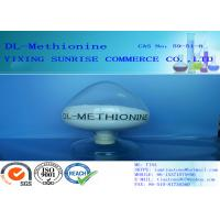 Buy cheap C5H11O2NS DL Methionine Feed Grade White Crystalline Powder CAS 59-51-8 product