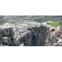 Buy cheap Industrial Chain Link Fence Privacy Screen 1770MPA Tensile Strength product