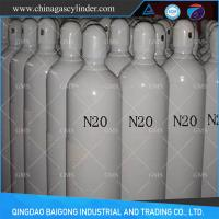 Buy cheap Vietnam wholesale high purity nitrous oxide gas, N2O gas, Laughing gas product