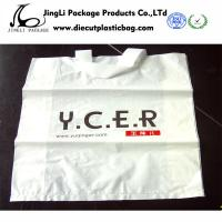 Buy cheap Custom HDPE LDPE Rope Handle Bags with Printed logo for Shopping mall from wholesalers