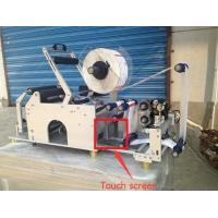 Buy cheap Semi Automatic Round Bottle Labeling Machine Sticker Tubes Wit hPLC And Touch Screen product
