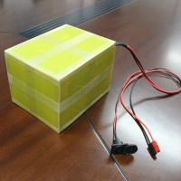 Buy cheap Power Battery product