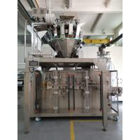 Buy cheap EM240G Food Premade Pouch Filling Machine SS304 Material 1 Year Warranty product