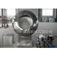Buy cheap Dia 600mm Tablet Coating Equipment 304 Stainless Steel / Sugar Coating Machine product