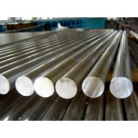Buy cheap Round Bar (stainless steel) product
