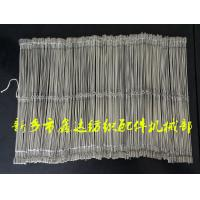 Buy cheap Flanged steel wire heald heald eye, slip ring, WASER ring soldering heddle product