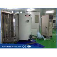 Buy cheap Evaporation Rainbow PVD Coating Machine High Efficiency For Christmas Ball from wholesalers