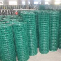 Buy cheap High Quality welded wire mesh PVC coated in roll product