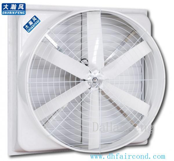 Agriculture Blower Fans : Dhf fiber glass fan exhaust blower ventilation