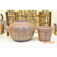 Buy cheap Handmade Chinese Yixing Zisha Teapot 1000ml With Chinese Words Carving product