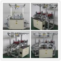 Buy cheap Packaging Industry Sticky Tape Multiayer Laminator (DP-320) product