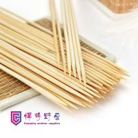 Buy cheap Wholesale disposable bbq skewer stick round bamboo sticks product