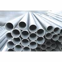 Buy cheap Труба углерода стальная (трубопровод стали углерода) product