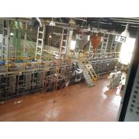 Buy cheap Instant Coffee Powder Food Production Machines Hot Water Heating Low Mositure product