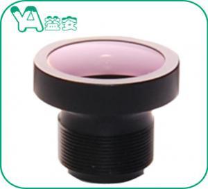 Free Sample 3MP Car Camera Lens F2.0 2.8mm 1/2.5'' Sensor M12 For Car Dashboard Camera