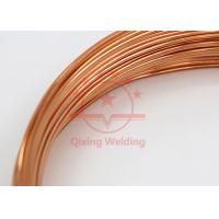 Buy cheap Brazing Alloys Air Conditioner Copper Pipe , High Plasticity Spiral Copper Tube product