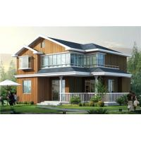 Buy cheap Light Steel Scenic House product
