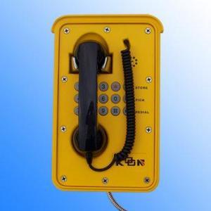 Buy cheap Jobs Sos Telephone product