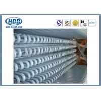 Buy cheap Safe Boiler Welding Superheater And Reheater Heat Exchanger For Industrial CFB Boiler product