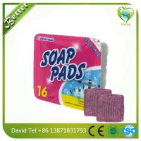 Buy cheap steel wool soap pad to clean dirt in bowls and pots product