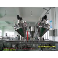 Buy cheap Dry Fruit Filling And Packing Machine Dry powder filling and packing machine powder packing machine product