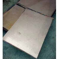 Buy cheap PCB Micro Etching Waste Copper Recovery Equipment Liquor Reclaiming Alkaline product