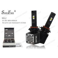 Buy cheap DC10 - 30V 40W Automotive LED Headlights H4 4000LM 6000k IP68 For Trucks product