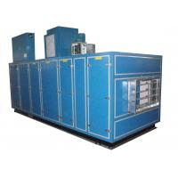 Buy cheap Blow Molding Desiccant Rotor Dehumidifier With PET Plastic Moulds Low Temperature product