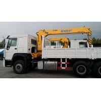 Buy cheap XCMG SQ5SK3Q 5 Ton Mini Truck Mounted Crane 12.6m Tractor Mounted Crane Cargo from wholesalers