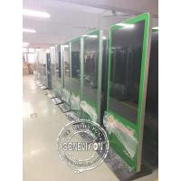 Buy cheap 55inch 700cd/m2 Brightness Android Customized Logo Kiosk Digital Signage Stand Remote Managing Advertising Screen from wholesalers