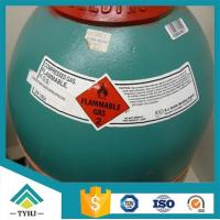 Buy cheap 2016 Speciality Gas Boron Trifluoride BF3 Gas in Gas Cylinder from wholesalers