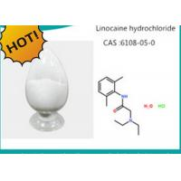China Pharmaceutical Intermediates Local Anesthetic Drugs 73-78-9 Lidocaine Hydrochloride wholesale