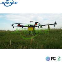 Buy cheap 2018 hot promotional 6 axles 8 rotors 10kg sprayer drone, pesticide helicopter,fuselage rc helicopter product