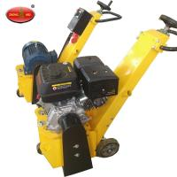 Buy cheap Road Machinery YMSM-250 Gasoline Engine Asphalt Road Cold Milling Machine product