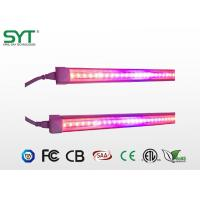 China SMD2835 3014 Type Agriculture LED Lights Full Spectrum T5 T8 Led Grow Tube on sale