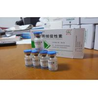 China Taitropin Growth Hormone for Fat loss , loss weight supplements on sale