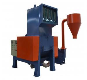 China Machine en plastique de broyeur de contrôle hydraulique pour la réutilisation en plastique de rebut wholesale
