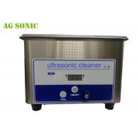 Buy cheap 0.8L Ultrasonic Cleaner Dental EquipmentPower Adjustable With Digital Timer product