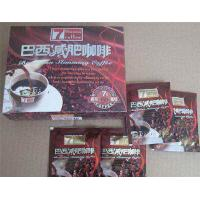 Buy cheap Brazilian slimming coffee herbal for weight loss cream accelorate the blood circulation  product