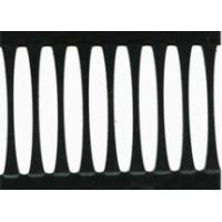 Buy cheap one-direction geogrid product