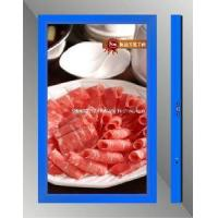"Buy cheap 21.6"" Wall-Mounted Standalone Version LCD Display (HTII-260HMC) product"