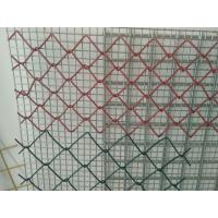 Buy cheap PVC Coated Galvanized Chain Link Fence System 3.0mm - 4.76mm  Security For Agriculature product