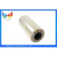 Buy cheap High Shrinkage Printable Heat Sensitive PVC Shrinking Film For  Package product