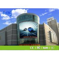 Buy cheap High Brightness P5 Outdoor LED Video Wall Full Color Arc LED Display product