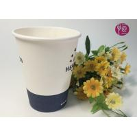 Buy cheap 9oz Eco Friendly Paper Cups Takeaway Coffee Cups By Flexo Print / Height 96mm product