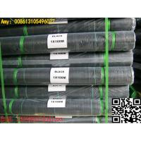 Buy cheap black needle punched woven polypropylene fabric ground cover weed barrier product