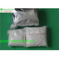 Buy cheap Oral Healthy  Weight Loss Powder Lorcaserin Sex AndrogenicNature Bulk Stock in Canada CAS 98319-26-7 product