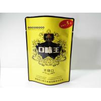 China Custom Printed Betel Nut Stand Up Pouch Plastic Food Storage Bags With Zipper on sale